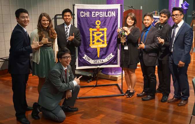 Chi Epsilon winners